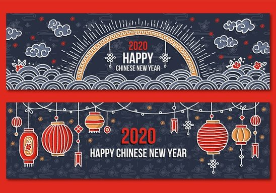Chinese New Year 2020 - LDC 220 on 1/24