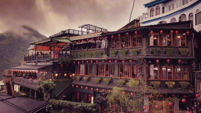 Jioufen, a city in Taiwan