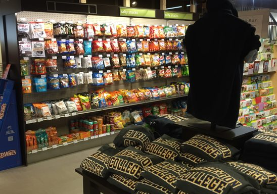 Snack Wall