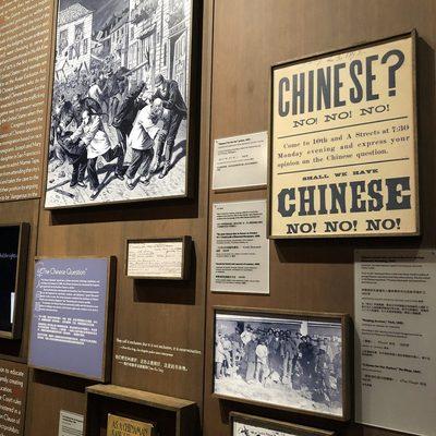 Museum of Chinese America display
