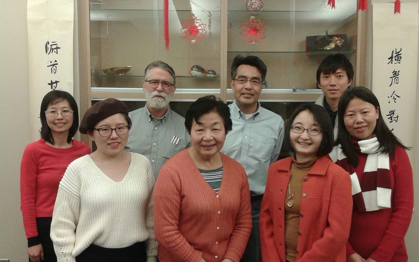 Asian Languages Faculty