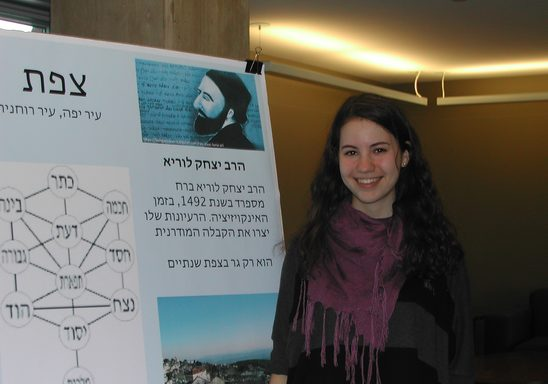 Hebrew 204 Poster Session