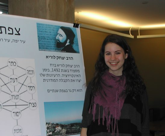 Hebrew 204 Poster Session