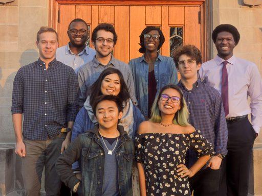 2017 Mellon Mays Undergraduate Fellowship Cohort