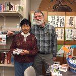 Mariko and Mark
