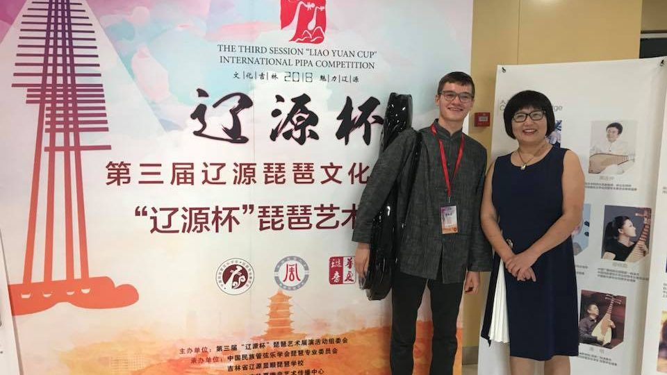 Image of Gus Holley '20 and Gao Hong, director of the Chinese Music Ensemble.