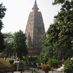 The temple from a short distance with some gardens