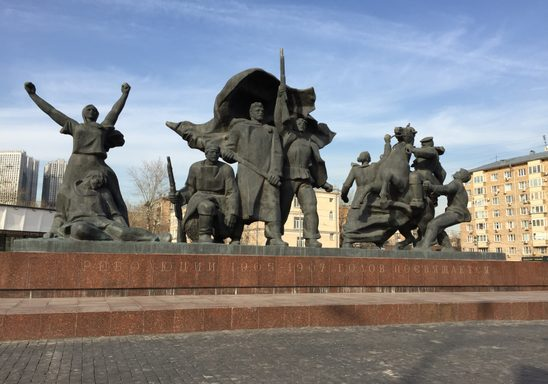 Monument to the 1905 Revolution in Moscow's Presnenskii neighborhood