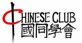 temporary logo