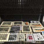 Growing number of prints 4 - Winter 2017