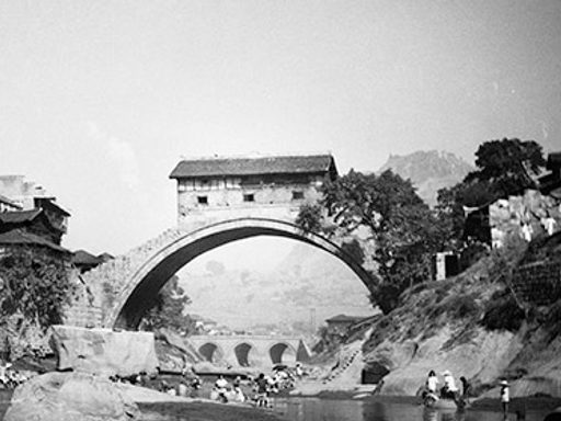 Carleton in China - Wan Xian Bridge