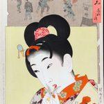 Toyohara Chikanobu, Mirror of the Ages