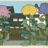 Katsuyuki Nishijima: Chrysanthemums