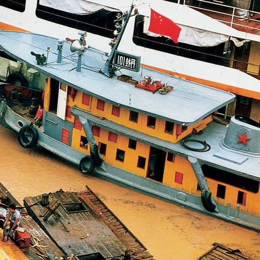 Ferry, Chongqing, Sichuan • Eliot Porter