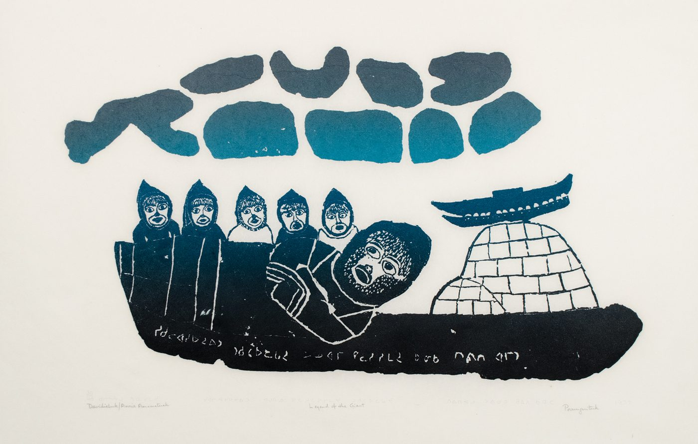 illustration of a giant person with five smaller people, an igloo, and several colored shapes