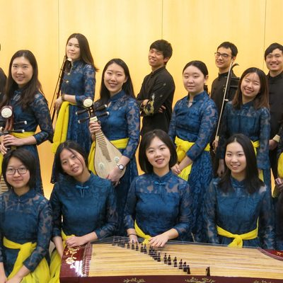 Chinese Music Ensemble Winter 2020