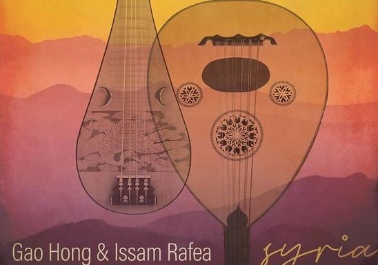 From Our World to Yours: Gao Hong, pipa & Issam Rafea, oud